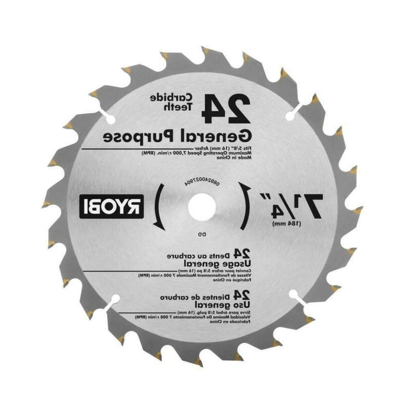 Ryobi Compound Tool Only Cordless lock